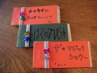 sunamachi2011.jpg