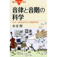 bookcover_1.jpg