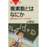 bookcover_4.jpg