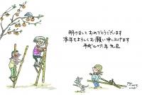 omote_web.jpg